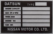 Datsun replacement blank VIN plate