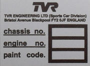 TVR replacement blank VIN plate